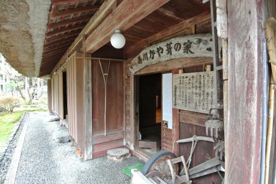 Katsuragawa Kayabuki no Ie