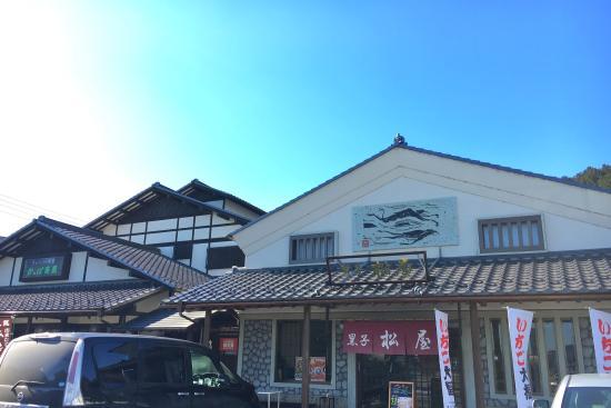 the 10 best restaurants near toubukanasaki station tripadvisor rh tripadvisor com