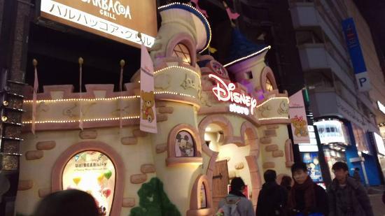 Disney Store, Shibuya Koen-dori