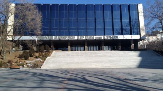 Primorskiy Academic Regional Drama Theater