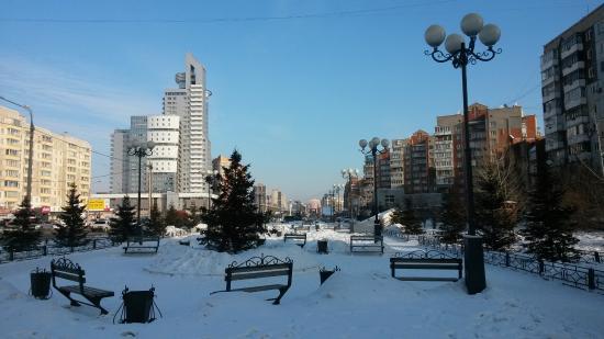 Nasha Desyatka Park