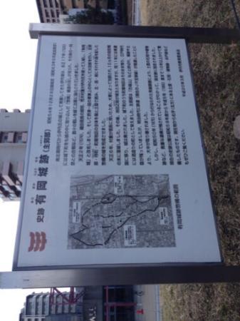 Itami, Japón: photo0.jpg