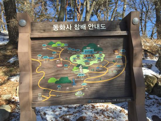 Amazing Temple in Daegu