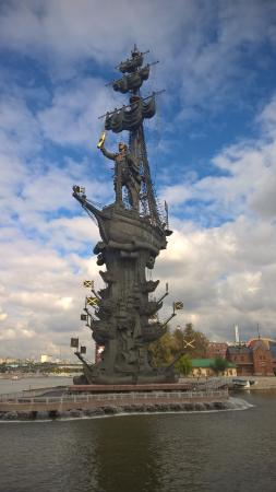 Peter The Great Monument Photo