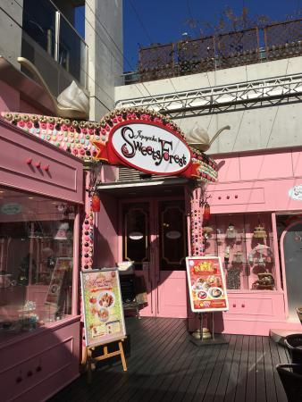 photo2.jpg - Picture of Jiyugaoka Sweets Forest, Meguro - TripAdvisor