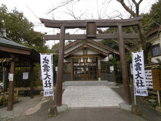 Izumo Taisha Fukuoka Bunin