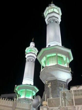 Makkah Clock Royal Tower, A Fairmont Hotel