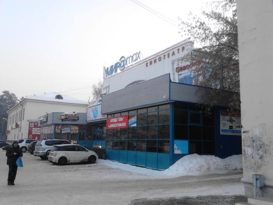 Restaurants Angarsk