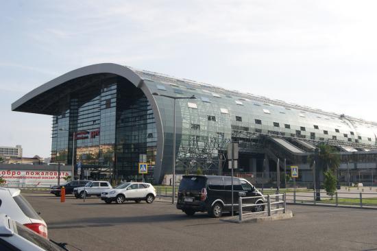 Adler Railway Station
