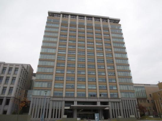 Tochigi Prefectural Office