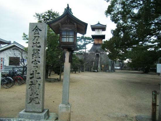 Kotohira-cho Foto