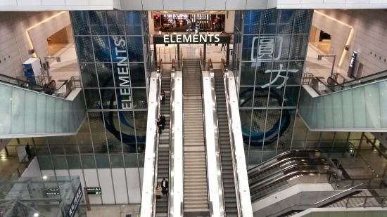 Elements (Mall) Photo