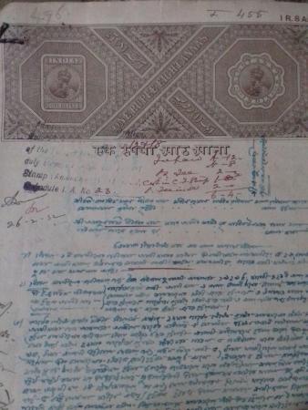 Colne, UK: I have british India court stamped