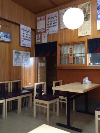 Miyako, Japan: photo0.jpg