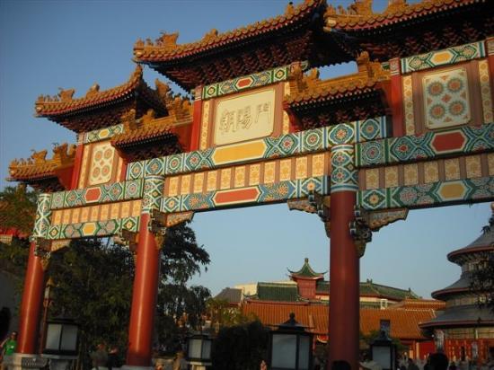 Epcot World Showcase: World Showcase China