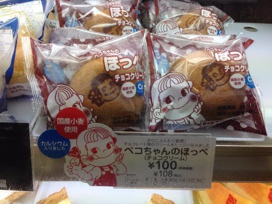 Sayama, Giappone: お持ち帰りのケーキ類