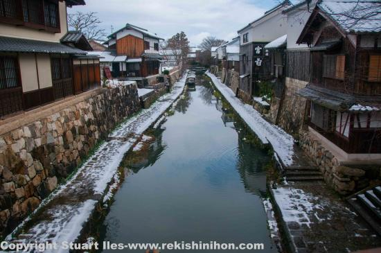 Higashiomi, Japan: Omihachiman canals