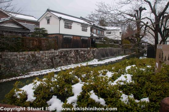 Higashiomi, Japan: Some of the many old Edo period merchant warehouses.