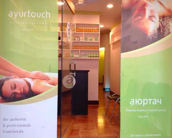 Ayurtouch Ayurvedic treatment &massage.