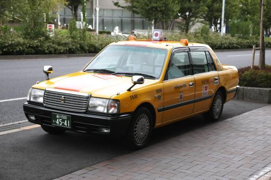 Hinomaru Kotsu Tokyo Sightseeing Taxi