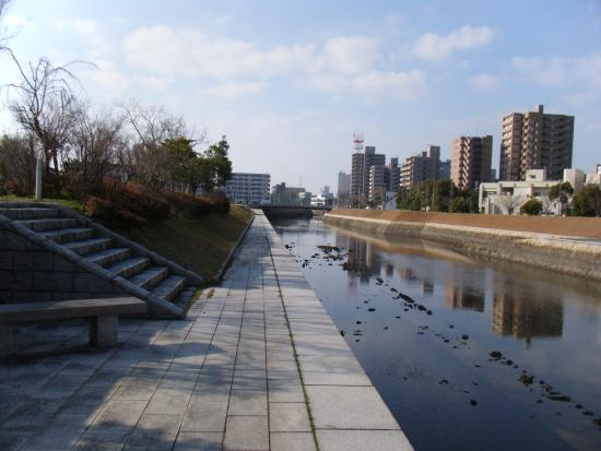 Majime River Park