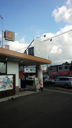 Fishmonger Uzushio