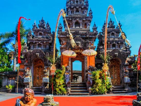 Bali Culture Centre