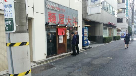 Menya Daito Nihonbashi Horidomecho