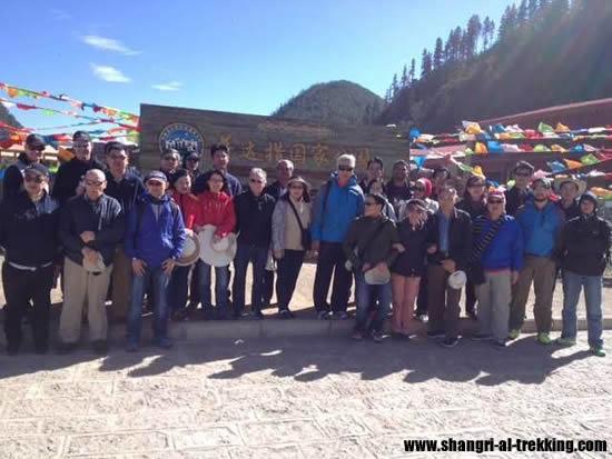 Επαρχία Σάνγκρι Λα, Κίνα: Shangrila
