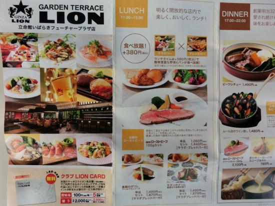 Ibaraki, Japan: 店のランチメニュー等