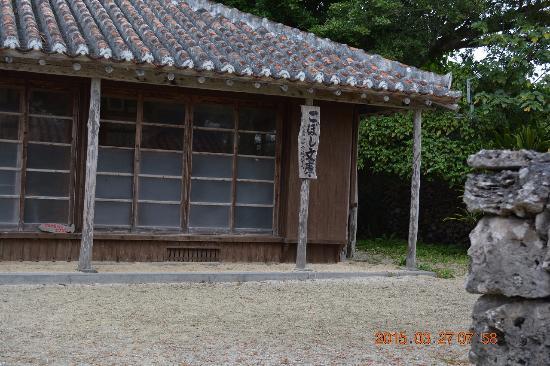 Taketomi-jima Taketomi-cho, Japonia: 誰もいなかった