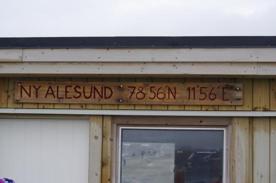 Ny Alesund ภาพถ่าย