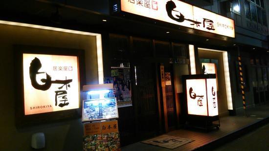 Irakuya Shirakiya Mimamisunamachi Ekimae