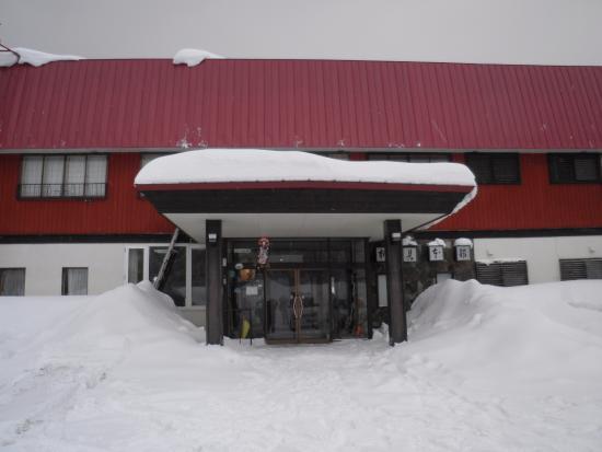 Rankoshi-cho, Japan: エントランスの前