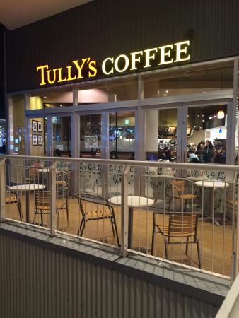 Tully's Coffee Cocoon Saitama Shintoshin