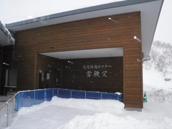 Rankoshi-cho, Japan: 施設の前にて