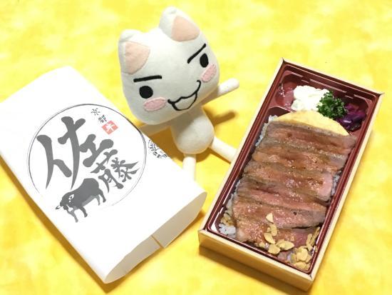 Nagaokakyo, Japan: A5ランクのお肉を使用したお弁当