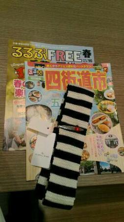 Kisarazu, Japón: 20160204_183627_501_resize_20160204_192314_large.jpg