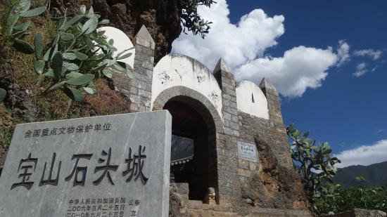 Baoshan Stone City Picture Of 51 Adventures Kunming Tripadvisor