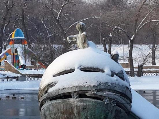 Lazar Globa Park