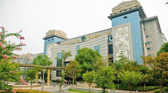 Zdjęcie Deqing County