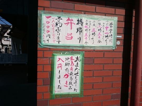Adachi, ญี่ปุ่น: 持ち帰りも可能