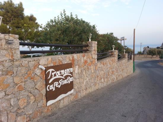Archangelos, Hellas: ingresso