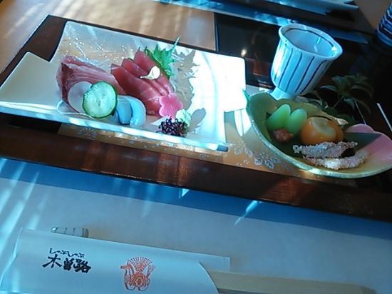 Koshigaya, Japon : 木曽路 南越谷店