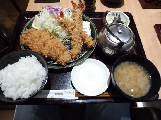 Chiba, Japan: My order -- SATSUKI