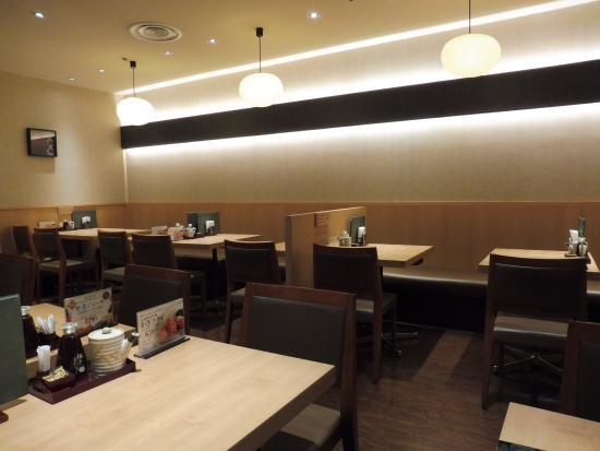 Chiba, Japan: More seating