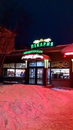Bakery Sladkaya Zhizn