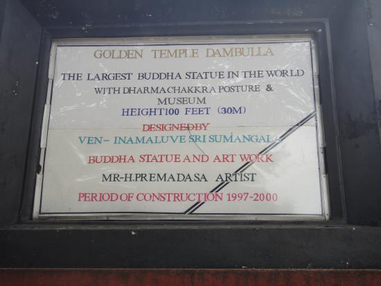 Dambulla, Sri Lanka: sign