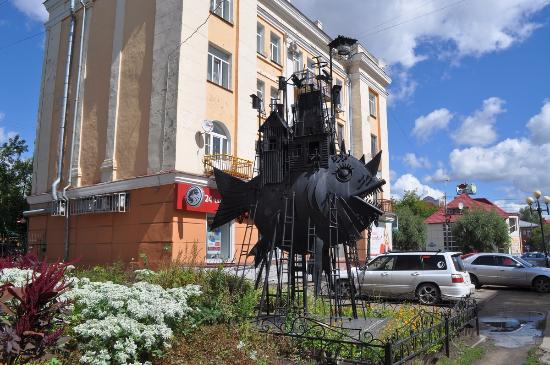 Sculpture Kommunalny Karas