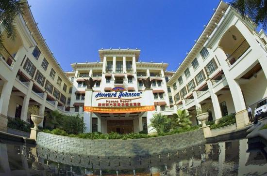 Photo of Howard Johnson Hawana Resort Guangzhou